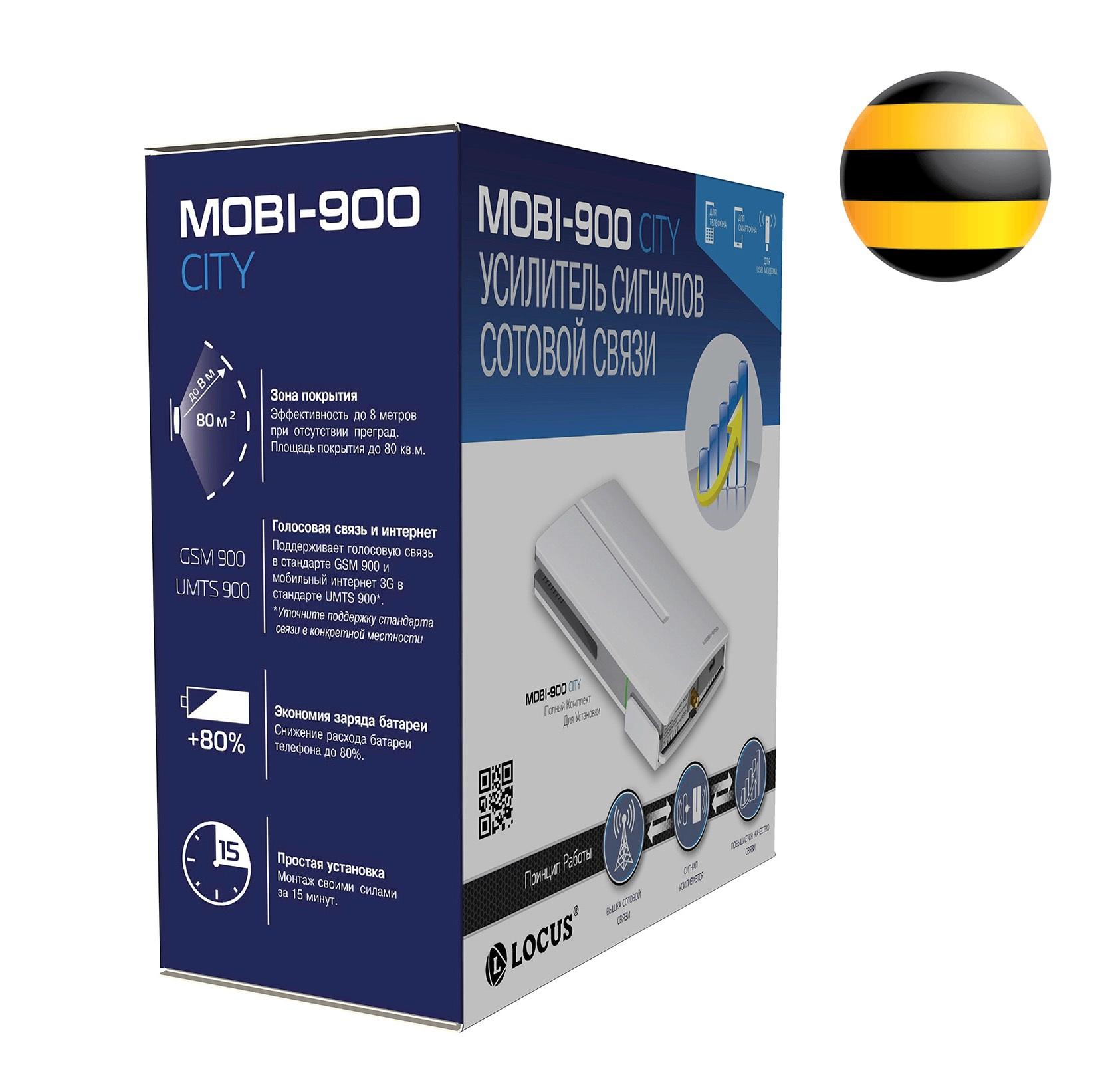 моби 900 усилитель сотовой